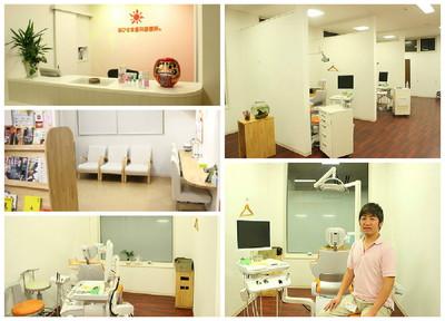おひさま歯科診療所