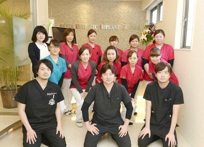 Akita Esthetic Implant Center/さとうデンタルクリニック