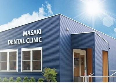 まさき歯科医院