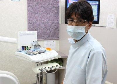 益田歯科クリニック