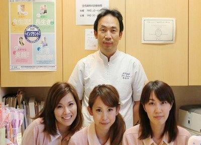 イナミ歯科クリニック