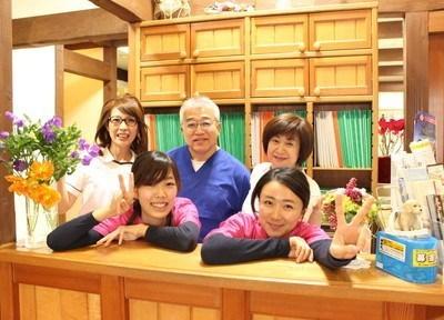 野島歯科医院