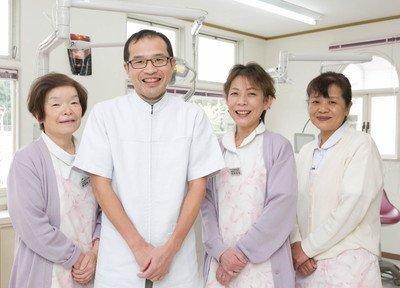 下平歯科医院 玄海診療所