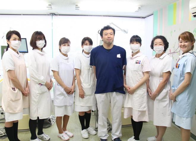 のひら歯科医院
