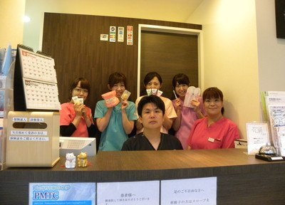 狛江ケイ歯科医院