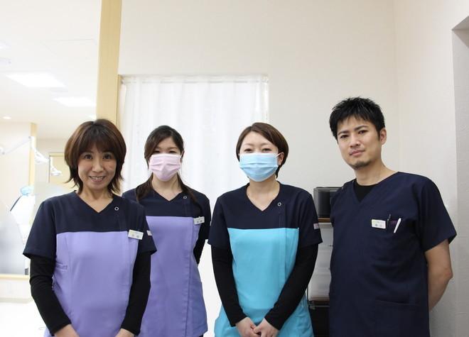 ごてん歯科クリニック