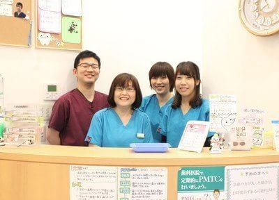 パーク歯科医院