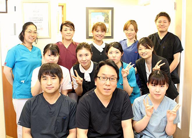 シノハラ歯科医院