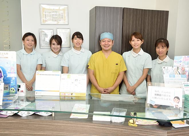 たかだ歯科・口腔外科クリニック