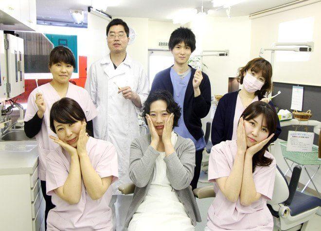 日野本町歯科医院