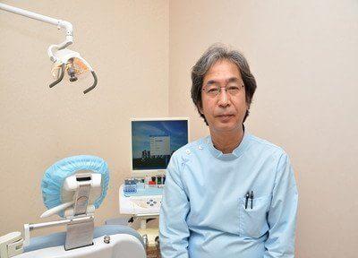 田無町歯科クリニック