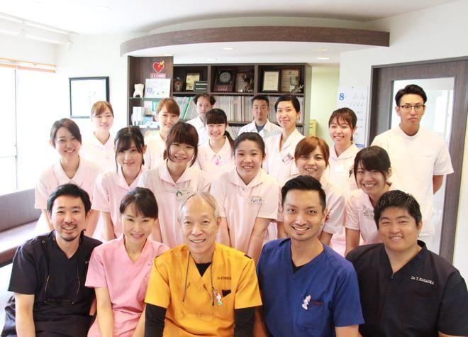 米山歯科医院