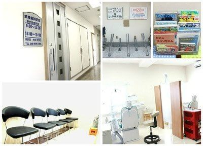 笠間歯科医院