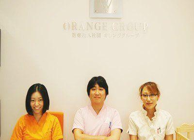 相武台オレンジ歯科