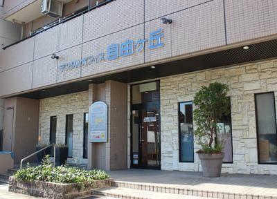 デンタルオフィス自由ヶ丘