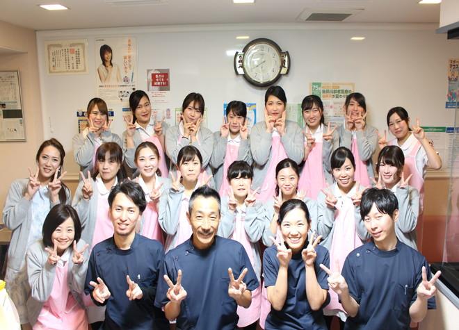 滝川歯科診療所
