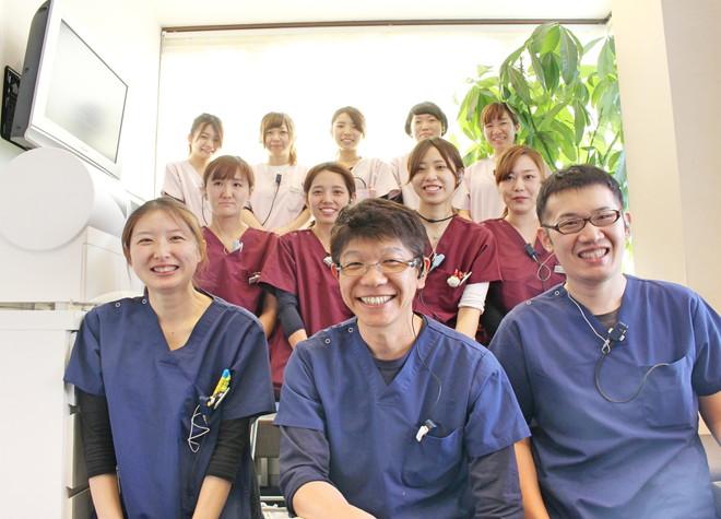 宇治山田歯科医院
