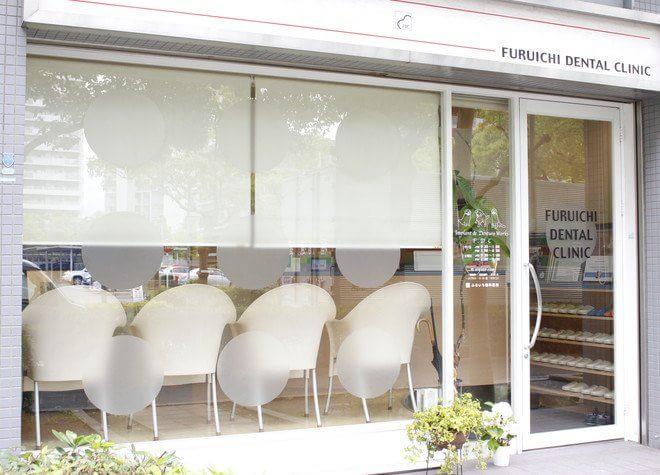 ふるいち歯科医院 Carnevale & Furuichi Periodontal Esthetic Center Japan