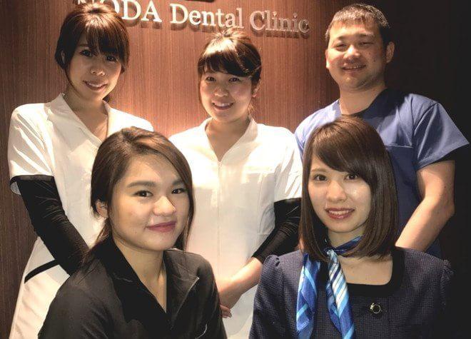 のだ歯科医院