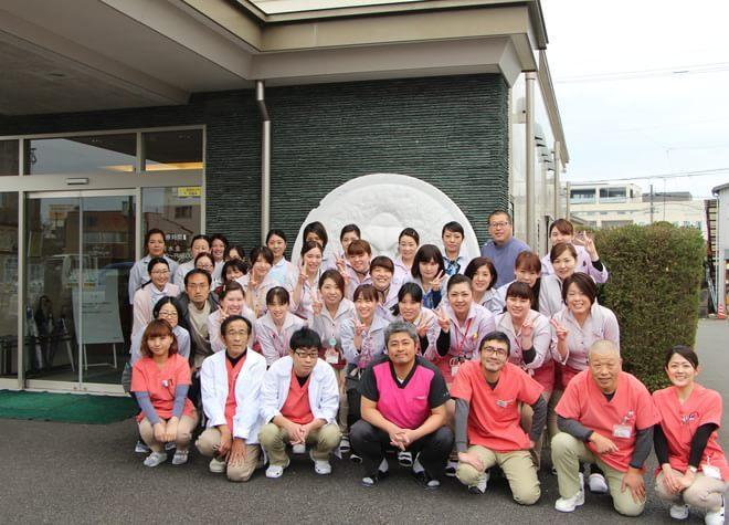 山﨑歯科医院