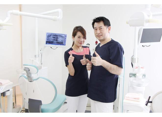 ふるかわ歯科クリニック