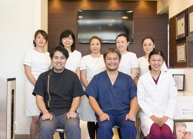 やまざき歯科クリニック