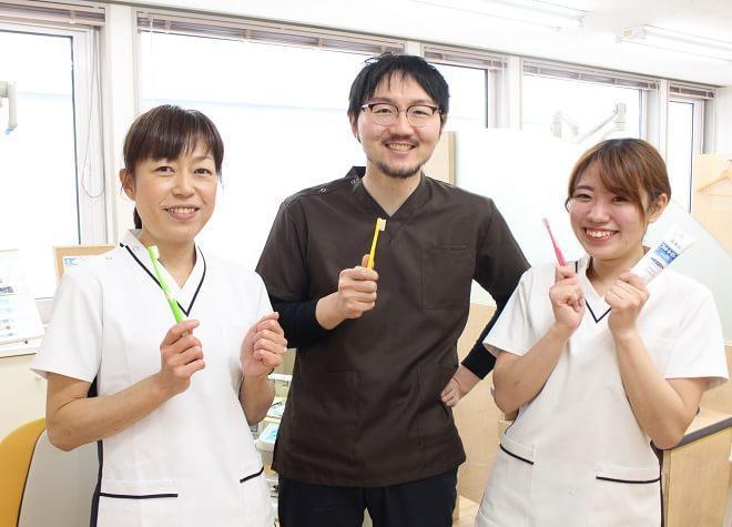 おひげの先生歯科クリニック