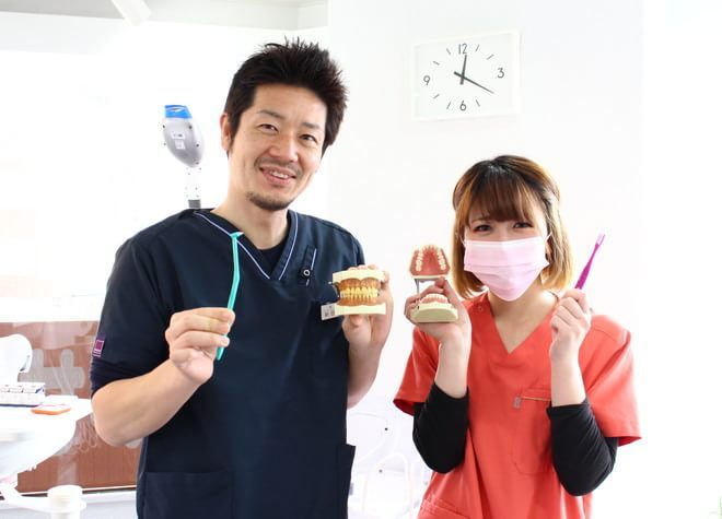 横浜いせざき歯科クリニック