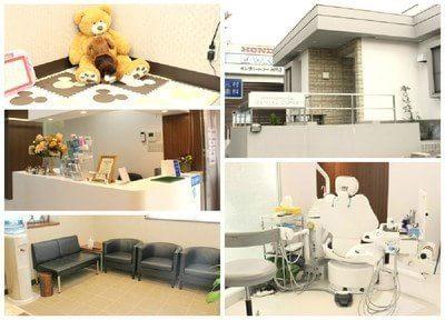 元村歯科医院