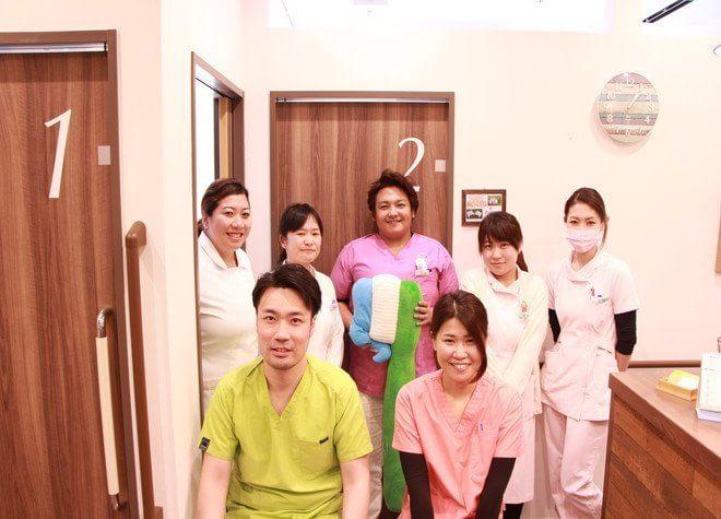 あき歯科医院