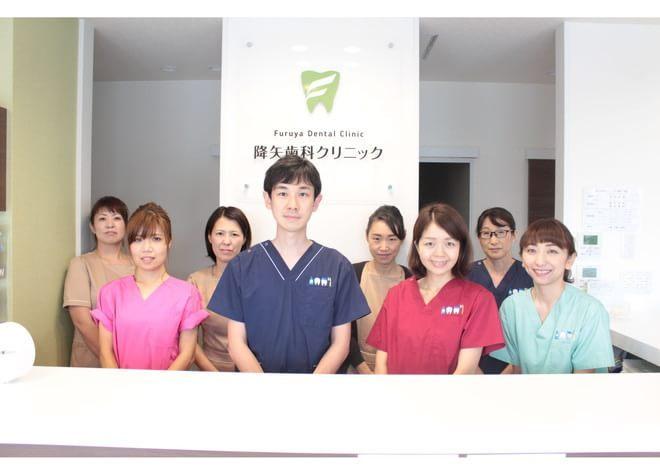 降矢歯科クリニック歯科・矯正