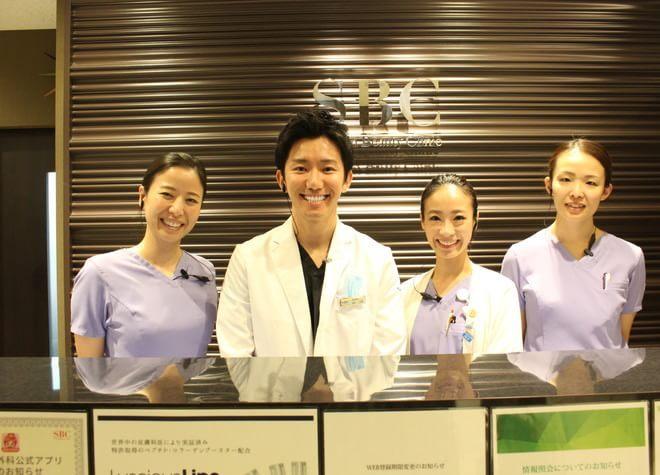 湘南美容クリニック名古屋院 歯科《自由診療専門歯科医院》