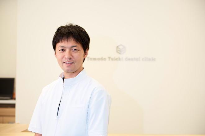 山田雄一歯科医院