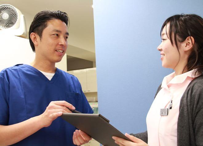 7 Dental Clinic