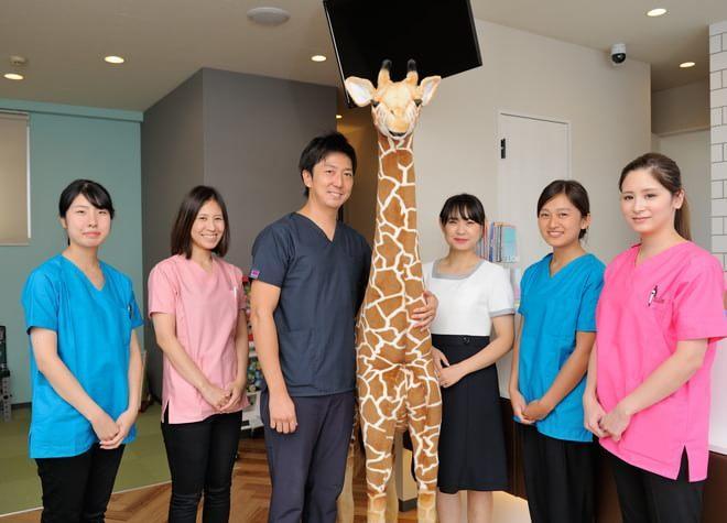 KIRIN歯科クリニック