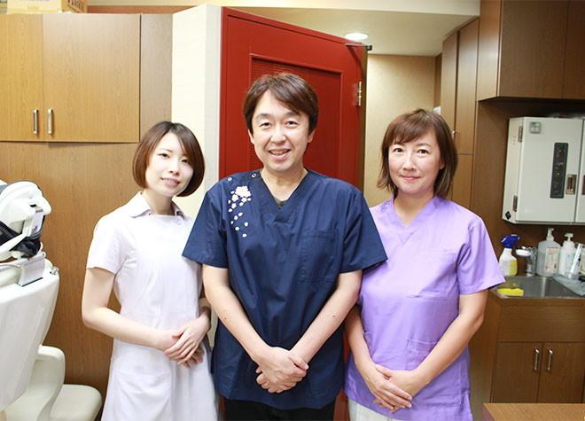 ササコ歯科クリニック