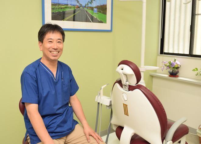 カノミ歯科医院