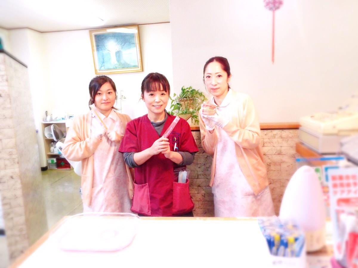 マキ歯科新町診療所