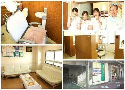 西條歯科医院