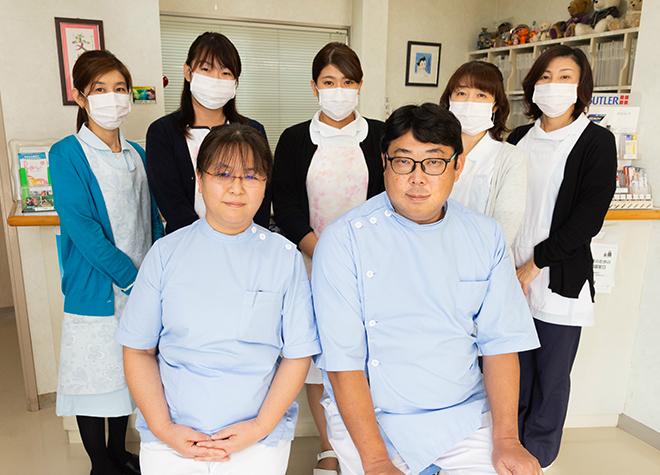 ふみ歯科医院