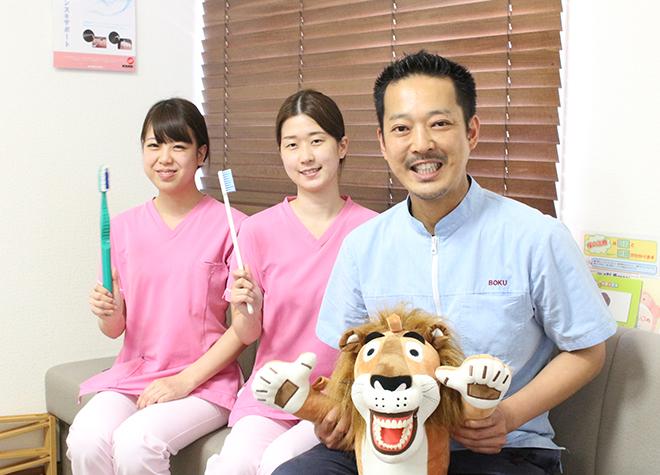 ぼく歯科室