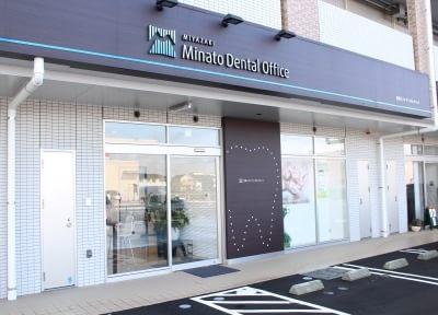 宮崎ミナトデンタルオフィス