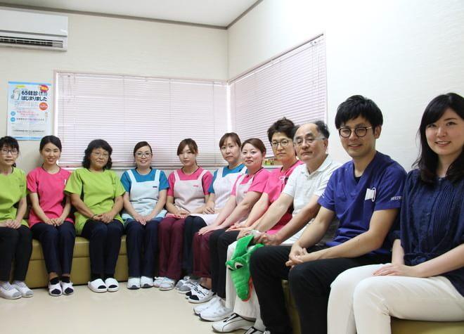 志波歯科医院診療所