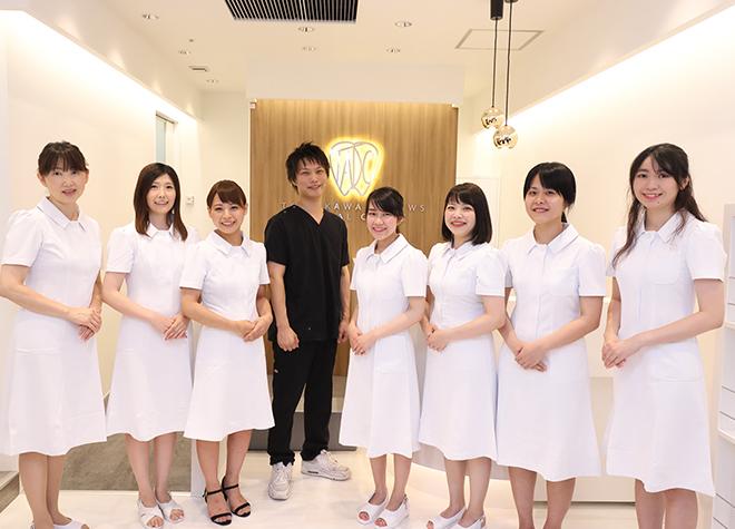 立川アローズ歯科クリニック