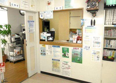 東光歯科医院