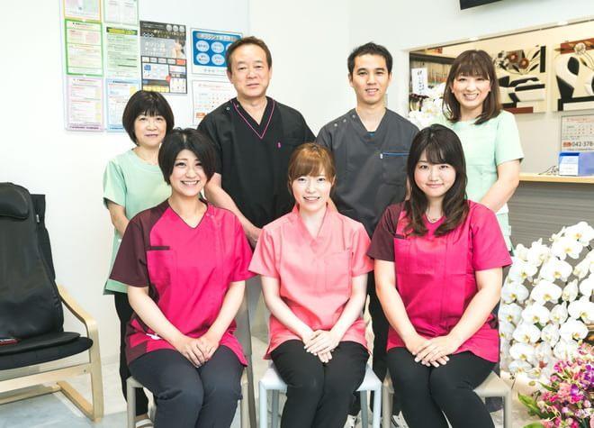 稲城大沢歯科医院