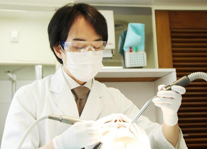 渡邉歯科医院