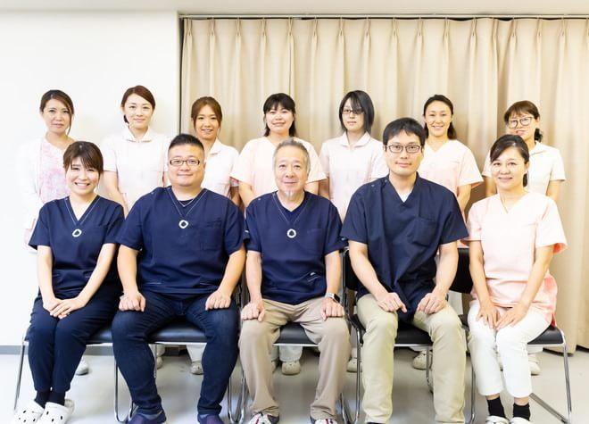 西新宿歯科クリニック