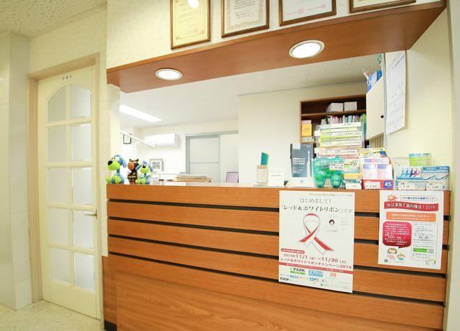 アイヴォリー歯科医院
