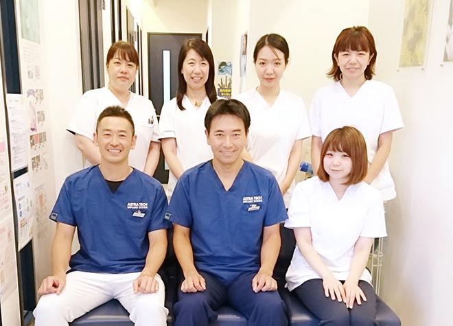 湯谷歯科クリニック